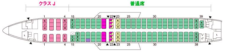 出典:https://www.jal.co.jp/aircraft/conf/737.html