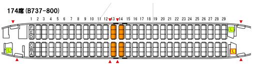出典:https://www.solaseedair.jp/service/inflight/seatmap.html#inside